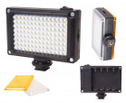 Ulanzi 112LED lamp